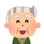 吹き出し/笑顔のおじいさん