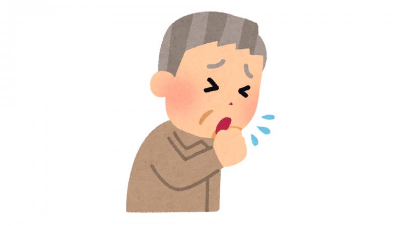 咳き込むおじいさん