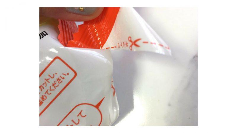 ワタミの宅食ダイレクト・チキンハンバーグおろしポン酢のパッケージ・切り取り口アップ