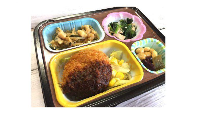 ワタミの宅食・味噌チキンカツ
