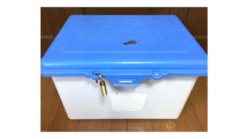ワタミの宅食・安全ボックス2