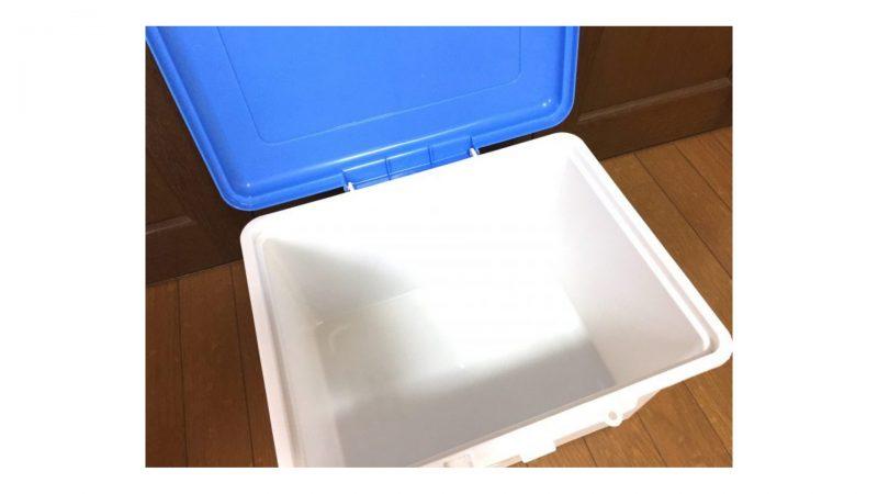 ワタミの宅食・安全ボックス3