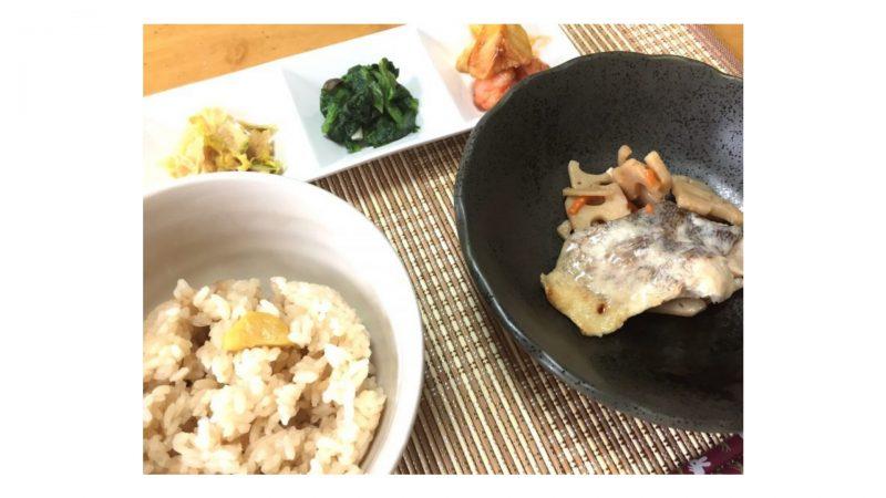 ワタミの宅食・白身魚の西京焼き盛り付け例