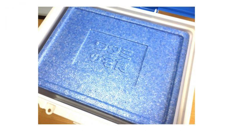 ワタミの宅食・安全ボックスのフタをあける