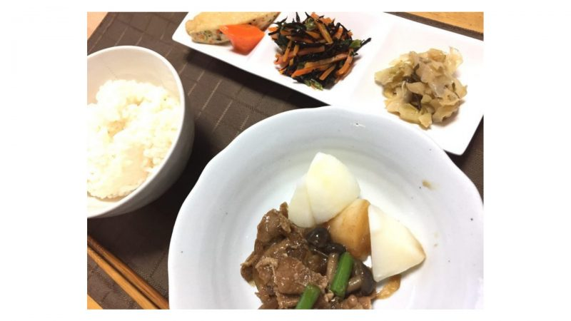ワタミの宅食・牛肉と玉ねぎの炒め和え盛り付け例