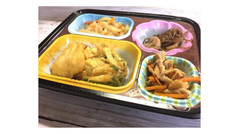 ワタミの宅食・天ぷら(イカ・かき揚げ)