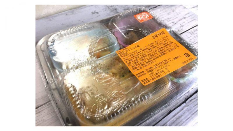 ワタミの宅食・天ぷら(イカ・かき揚げ)のパッケージ