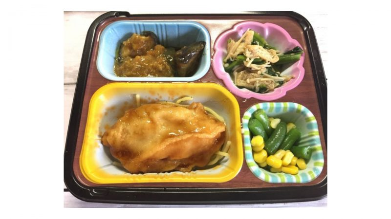 ワタミの宅食・白身魚の黒酢ソース