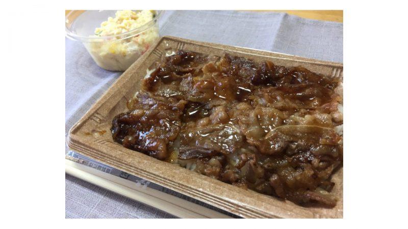 セブンイレブン・炭火焼牛カルビ弁当とポテトサラダ