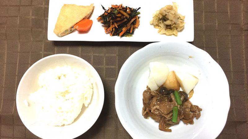 ワタミの宅食・牛肉と玉ねぎの炒め和え1