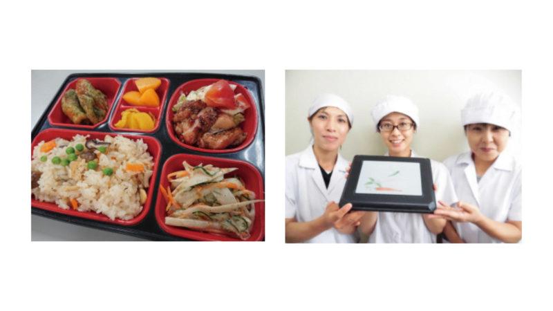 愛泉園デイサービスセンター*まごころ訪問給食サービス