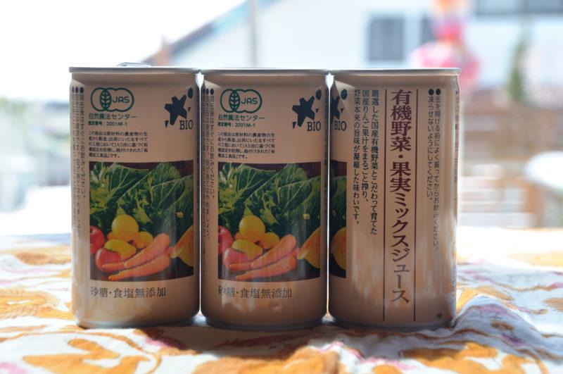 ビオ・マルシェの野菜ジュース