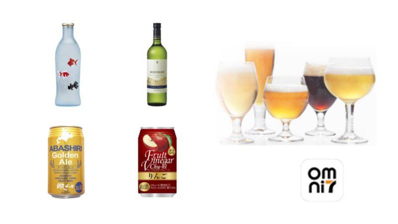 セブンミールお酒