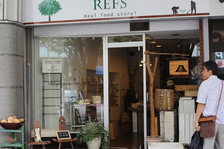 REFSホームページより 店舗外観
