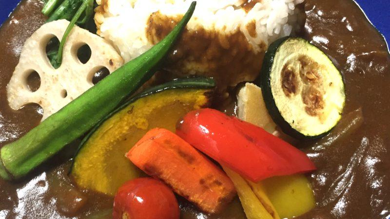 ミールセット・夏野菜を食べるカレー