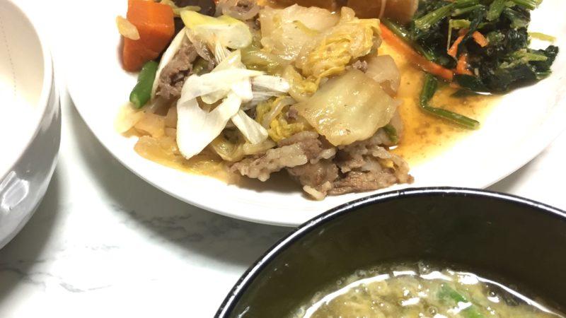 セブンミール日替わりおかずセット・牛肉のすき煮