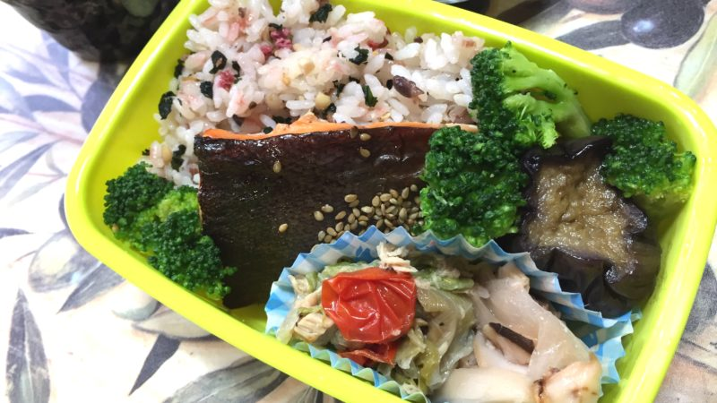 nosh・鮭のごま風味焼き