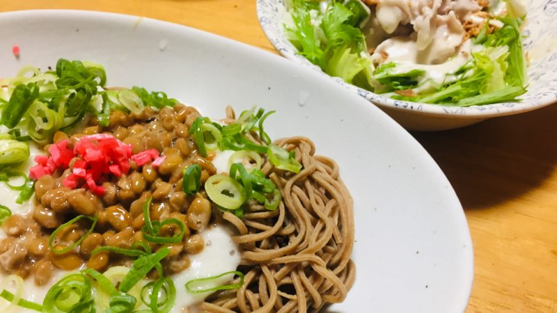 ベースヌードル/山芋+納豆にめんつゆ