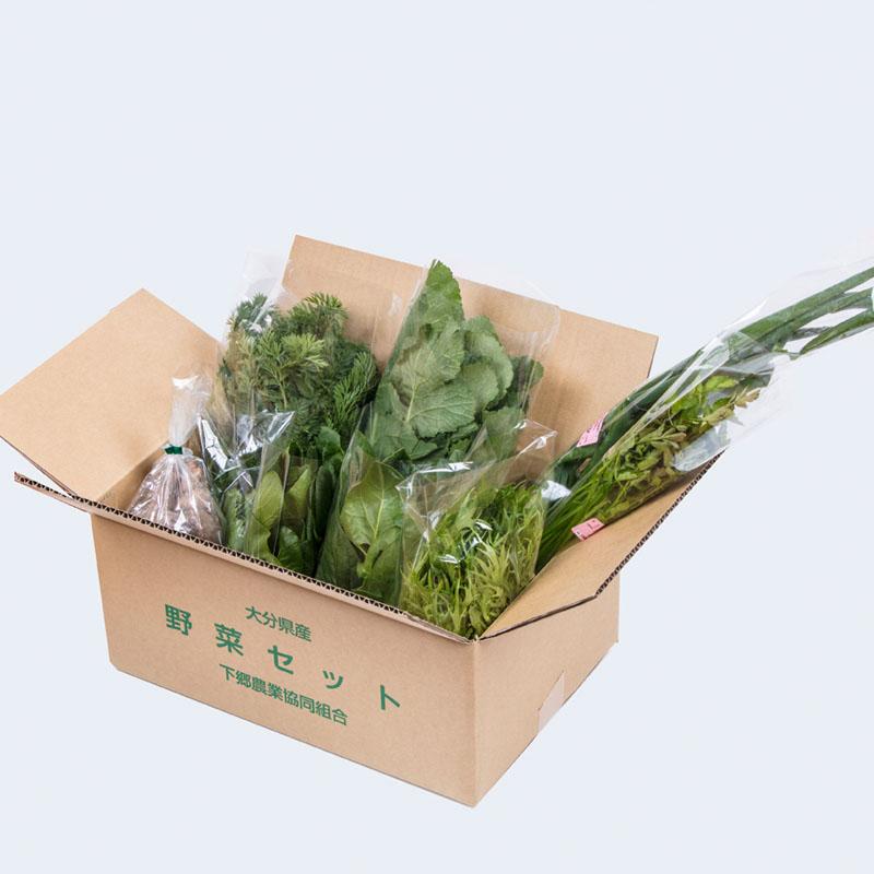 さとつむぎホームページより 野菜がたくさん入った野菜セットの画像