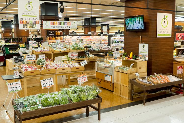 ひろさきマーケットホームページより ひろさきマーケット実店舗の画像