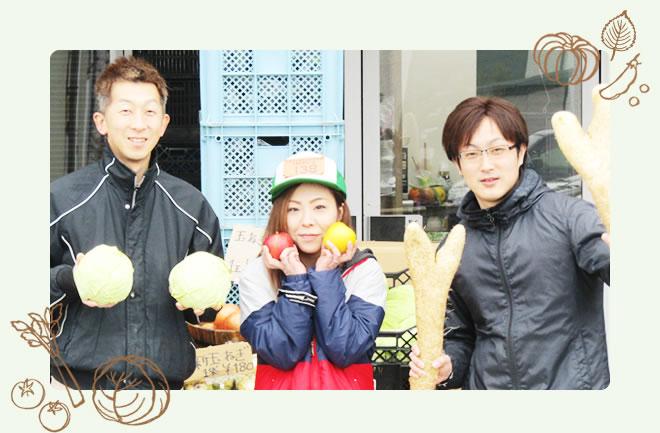 P&Cリンクホームページより 野菜を手に持つスタッフ3人がならんだ画像