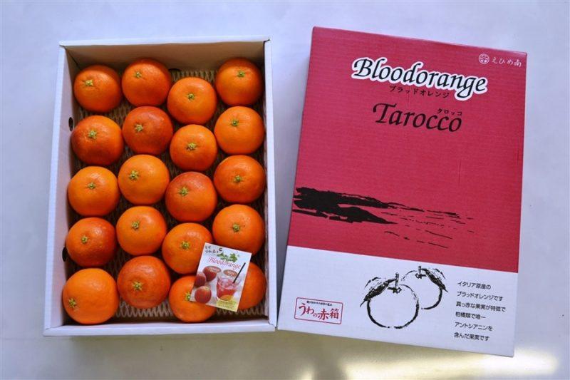 箱に詰められたブラッドオレンジ タロッコの画像