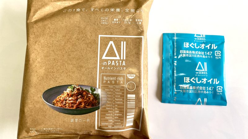 All-in PASTA(パスタ)袋タイプ(麺のみ)