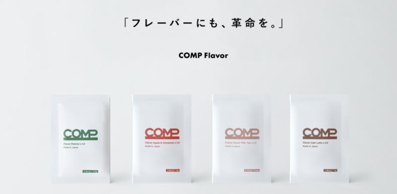 COMP Flavor