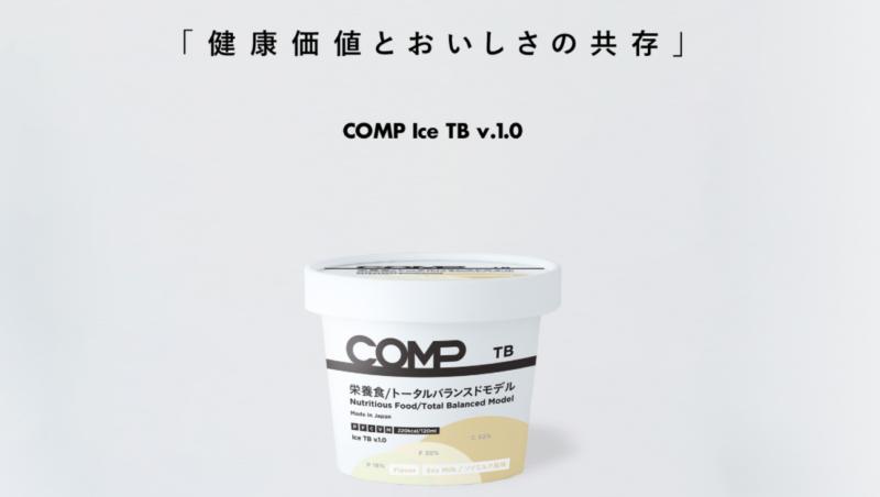 COMP Ice TB v.1.0