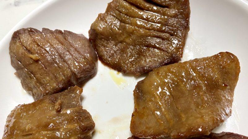 伊達のくら・大トロ牛たん魚焼きグリル