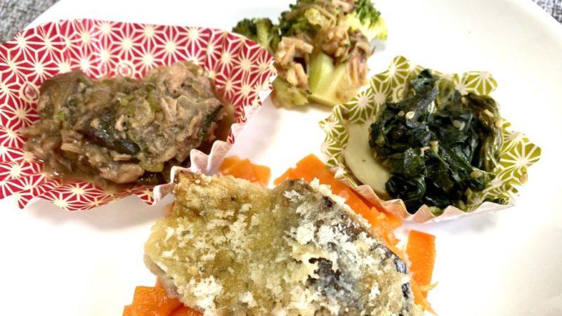 メディミール・白身魚のさざれ焼き弁当