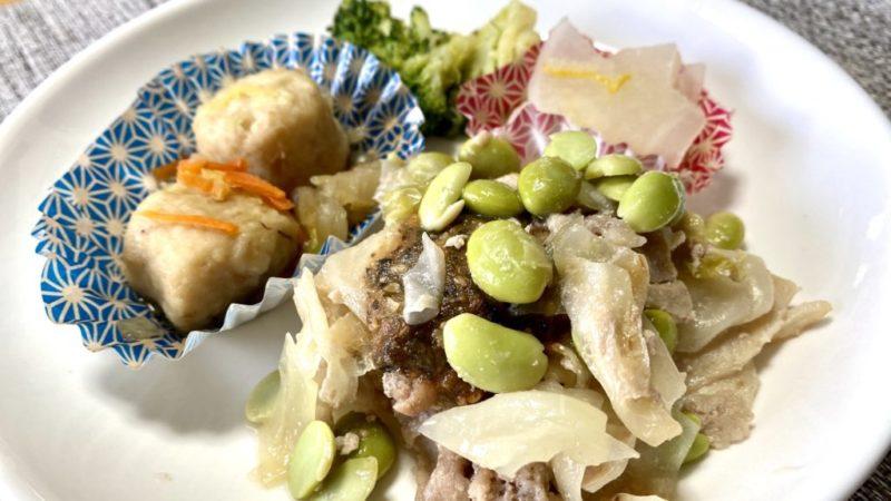 メディミール・豚肉とキャベツの梅味噌がけ弁当