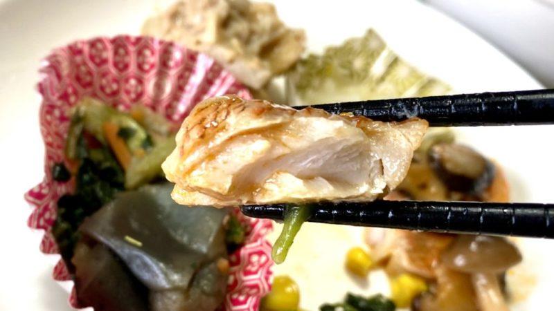 メディミール・赤魚のきのこ甘酢あん弁当