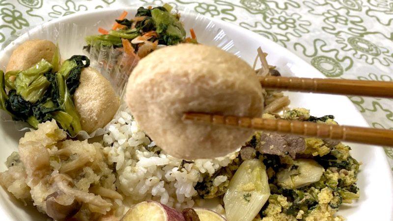 ママの休食・国産牛の卵とじ・すき焼き風
