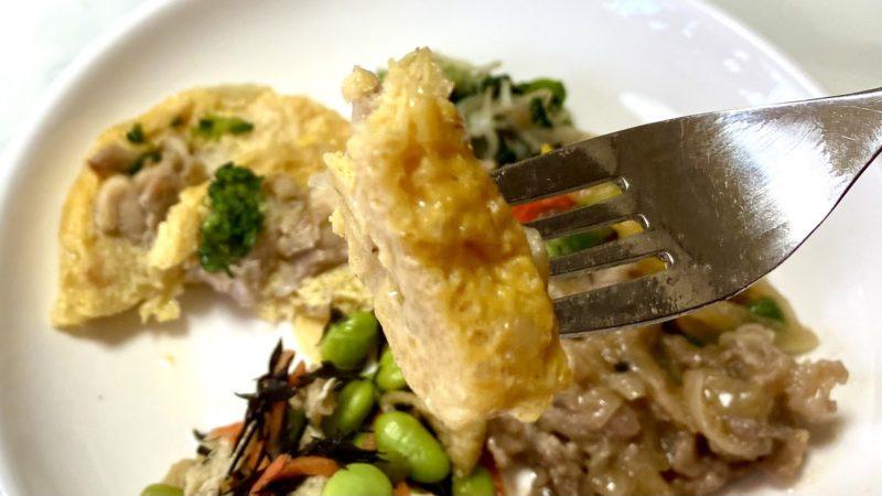 ライザップ・豚の生姜焼き