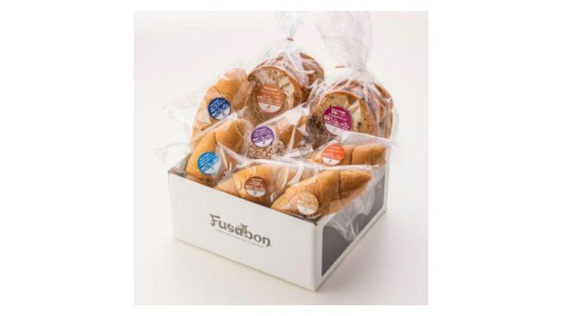 フスボン・低糖質パン8種セット