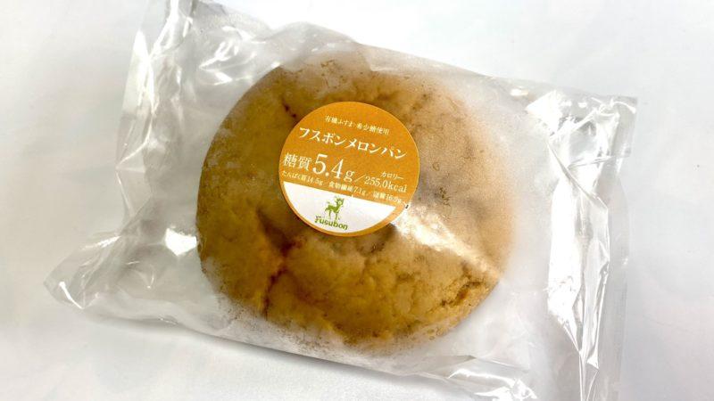 フスボンメロンパン