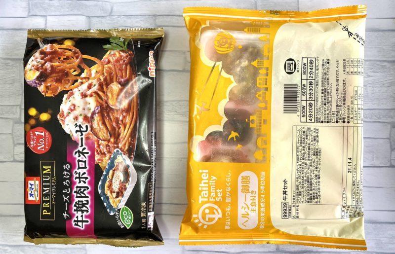 タイヘイ・お弁当の大きさ比較