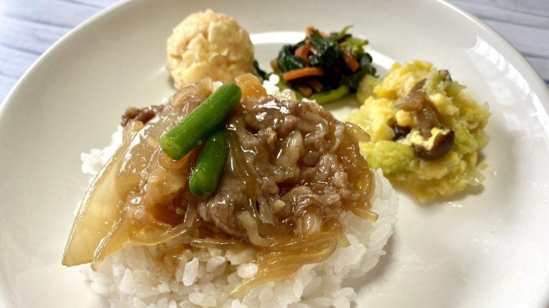 タイヘイ・牛丼セット
