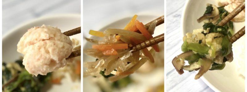 タイヘイ・親子丼セット副菜