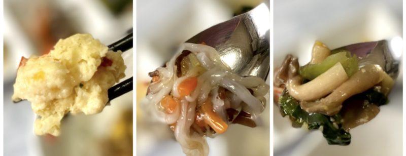 牛肉入り韓国風スープごはんセット副菜