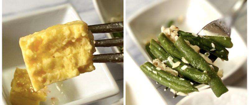 国産柚子が香る 魚介の八宝菜・副菜