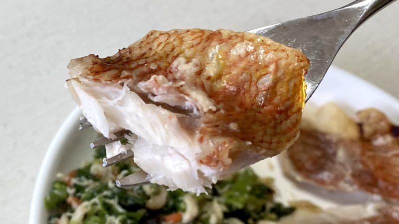 赤魚の西京焼きセット