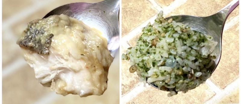 鯛のムニエル香草バターソース