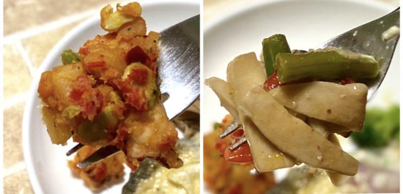 白身魚のチーズグラタン・副菜