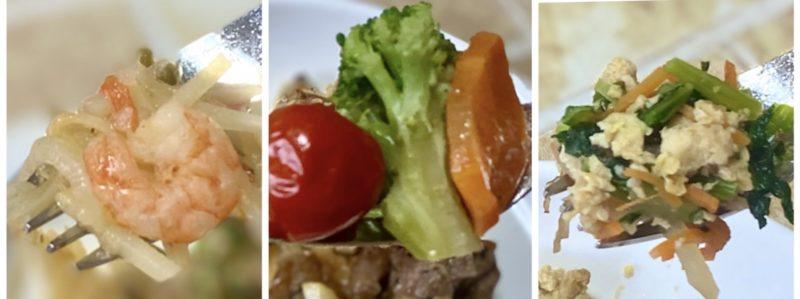若鶏のジューシー山賊焼き・副菜